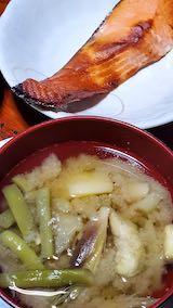 20210915晩ご飯焼き魚とみそ汁