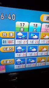 20210916NHKテレビ週間天気予報