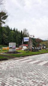 20210917道の駅田沢なごみの郷