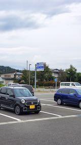 20210917道の駅あさひまちりんごの森2