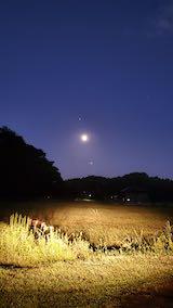 20210918山の入口から望んだお月さま1