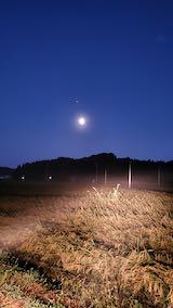 20210918山の入口から望んだお月さま2
